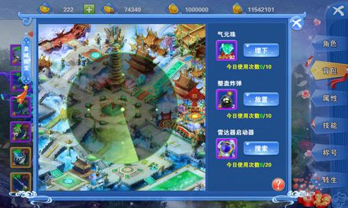 图2-《百战封仙》皇城探宝挖神器--人人都是冒险王!