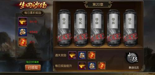 """图4 三国上演""""奇门遁甲""""《风云诸侯》军阵系统揭秘"""