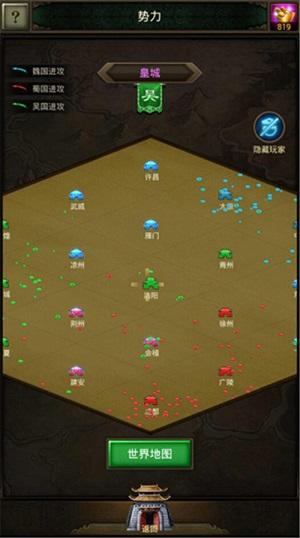 图3 《国战天下》多玩法燃爆战场 天下三分由谁统一?