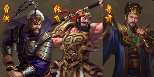 图3-《国战天下》招名将打江山-成就帝王霸业!