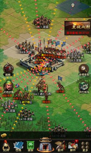 图6 决战三国 《国战天下》让你少走弯路的十大要素