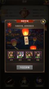 QQ图片20181016162130