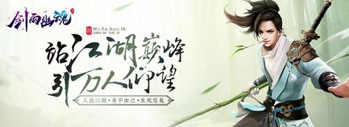剑雨幽魂500-220