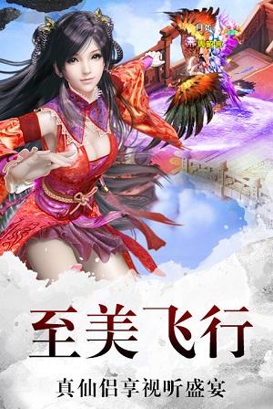 仗剑游天涯  《一剑成仙》开启修仙新征程!