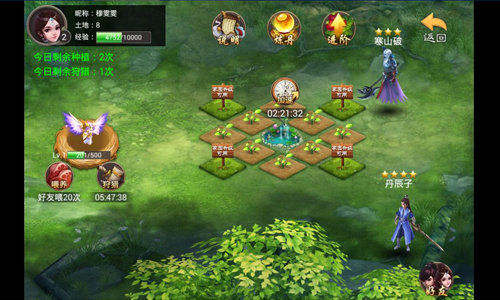激萌修仙 《玄仙封神》这些游戏特色你知道吗?